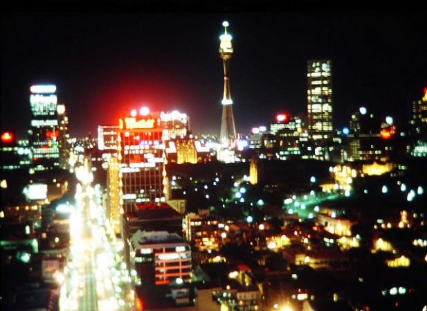 Foto à noite de Sidney, Austrália.