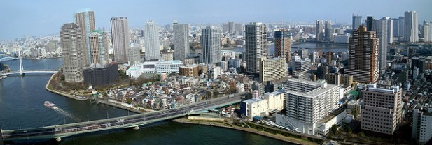 Foto de Tokyo Bay, Japão.