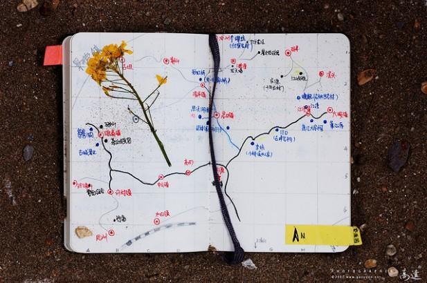 Foto de mapa de Gaoyuan num caderno Molesine.