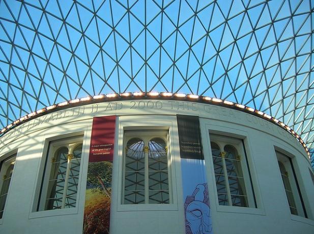 Foto de fachada do museu.